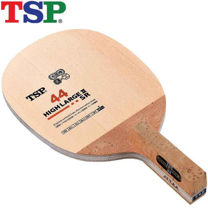 TSP ハイラージ2 SR 角丸型 卓球ラケット 26822