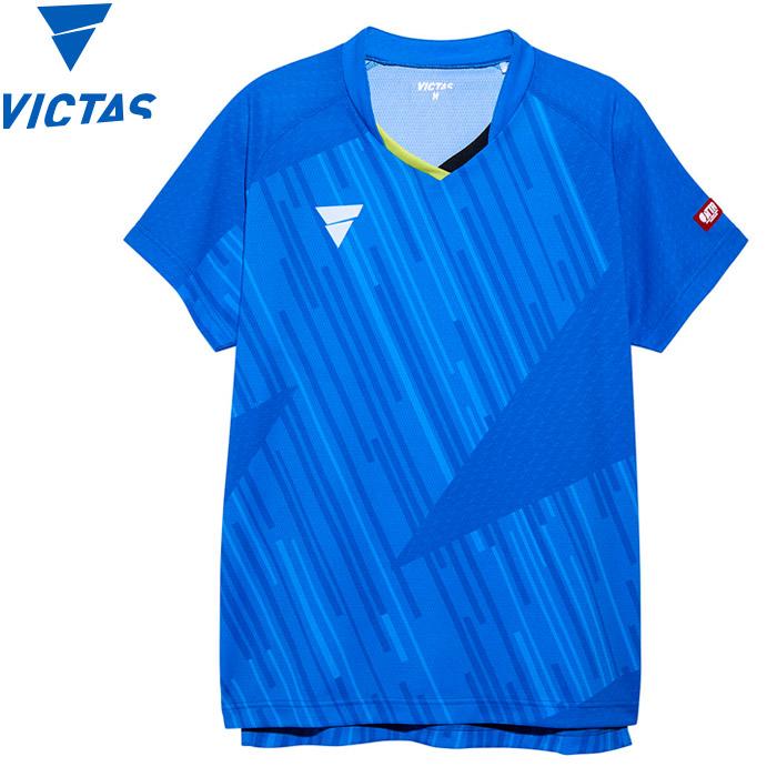 ヴィクタス 卓球 ゲームシャツ V-NGS900 メンズ 031478-0120