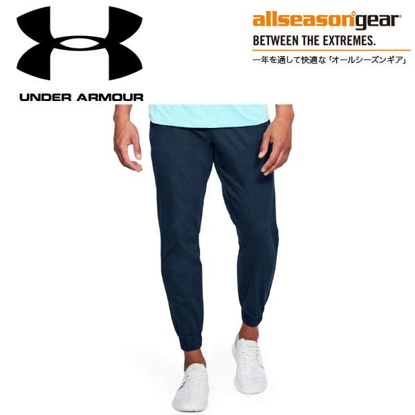 【連休セール】アディダス ロゴ メンズ adidas athletics ess linear sj logo pants スポーツ パンツ トレーニング メンズウェア ウェア アウトドア フィットネス