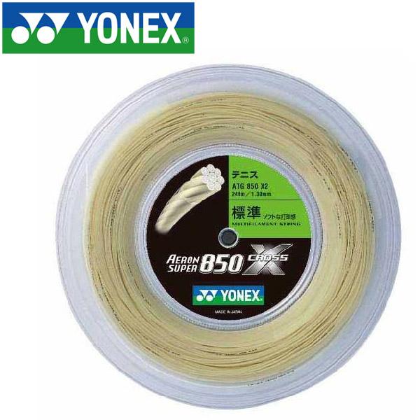ヨネックス テニス エアロンスーパー850クロス 240 ストリング ガット ATG850X2-659