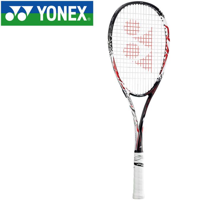 【スーパーセール】 ヨネックス テニス テニス 軟式 エフレーザー7S ラケット ラケット フレームのみ フレームのみ FLR7S-001, まごころ本舗:47fedf0e --- supercanaltv.zonalivresh.dominiotemporario.com