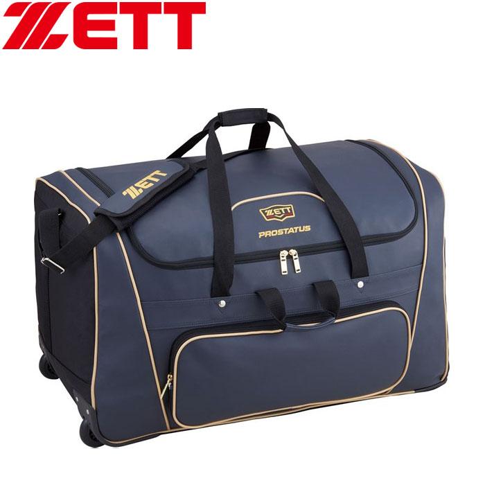 ゼット プロステイタス ヘルメット兼キャッチャー防具ケース バッグ 野球・ソフトボール用 BAP117-3000