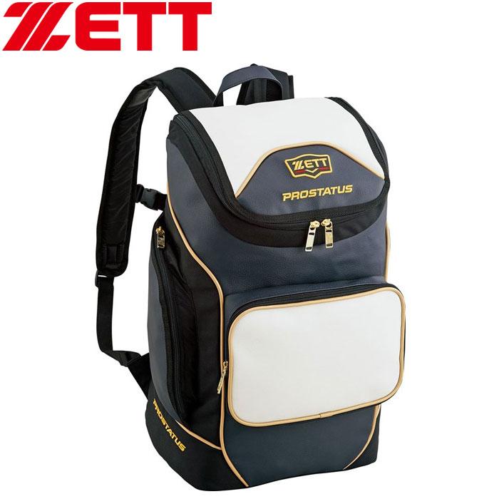 ゼット プロステイタス デイパック バックパック 野球・ソフトボール用バッグ BAP417-1130
