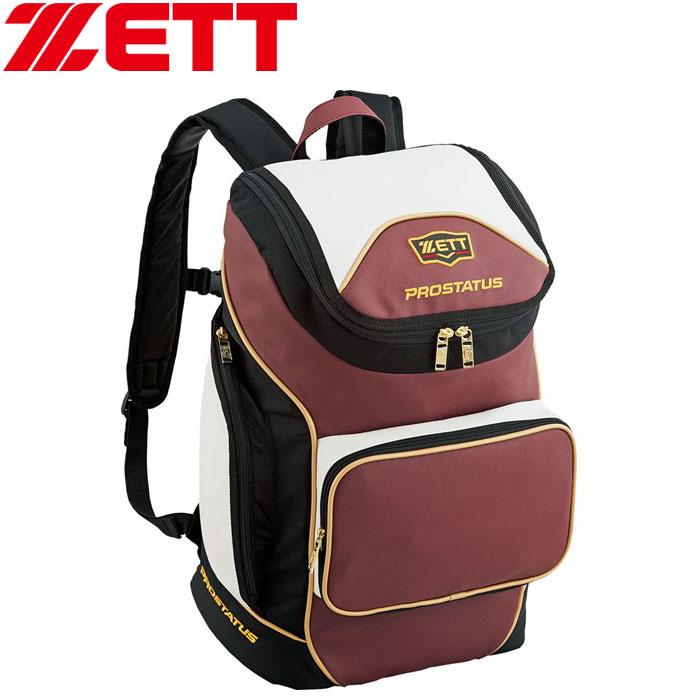 ゼット プロステイタス デイパック バックパック 野球・ソフトボール用バッグ BAP417-6011