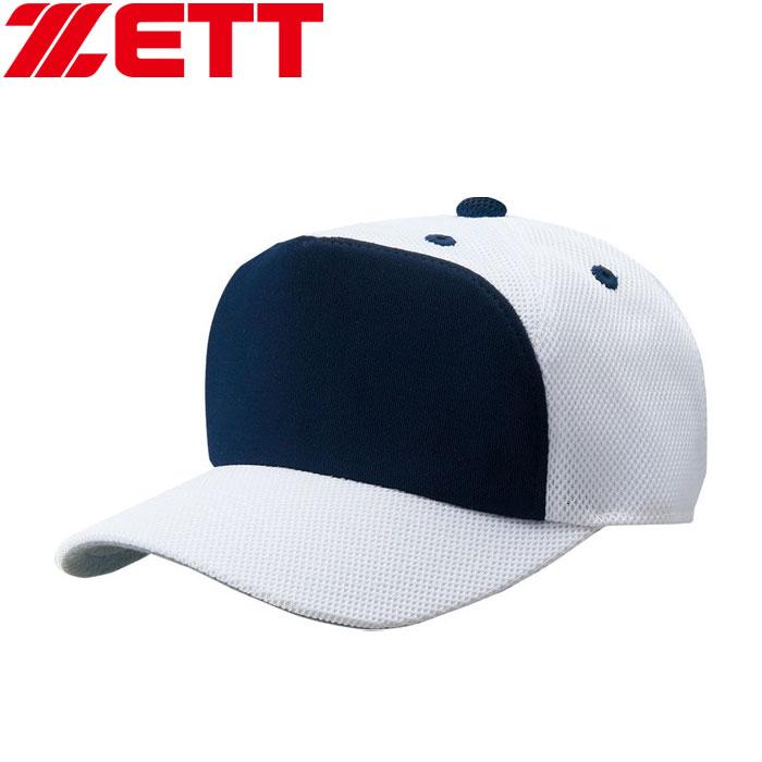 ZETT スーパーSALE開始6時間限定全品5%OFFクーポン発行中 有効期間:3 4 木 スーパーセール期間限定 20:00~3 5 金 01:59迄 帽子 フロントパネル型後メッシュキャップ 野球 メンズ 高い素材 ソフトボール ジュニア BH158A-1129A ゼット レディース