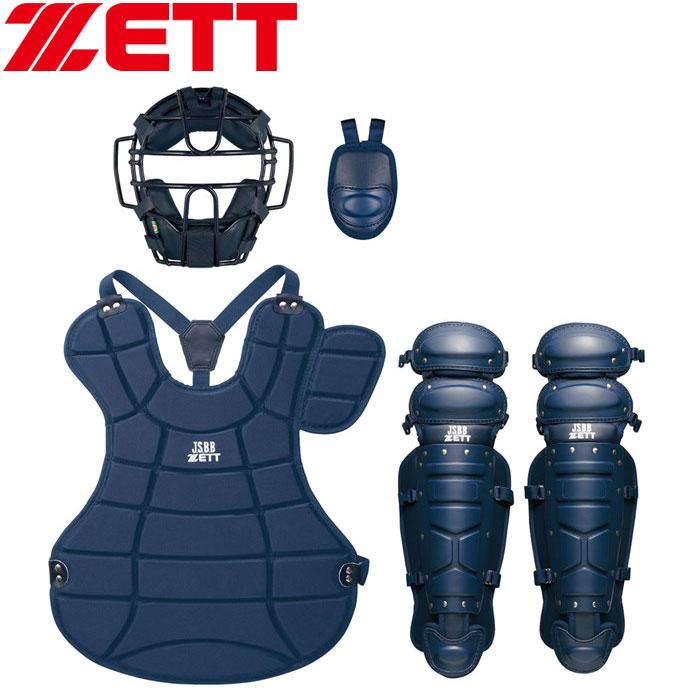 ゼット 軟式 防具4点セット SG基準対応 BL302SET-2900