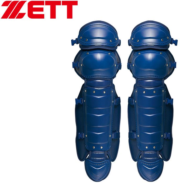 ゼット 硬式用 レガーツ 野球 BLL018-2900