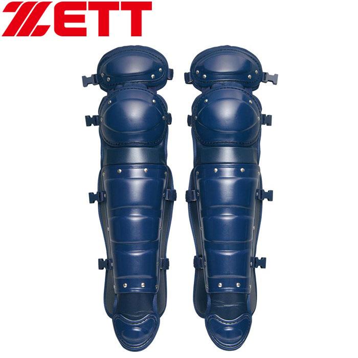 ゼット 硬式用 レガーツ 野球 BLL1111-2900