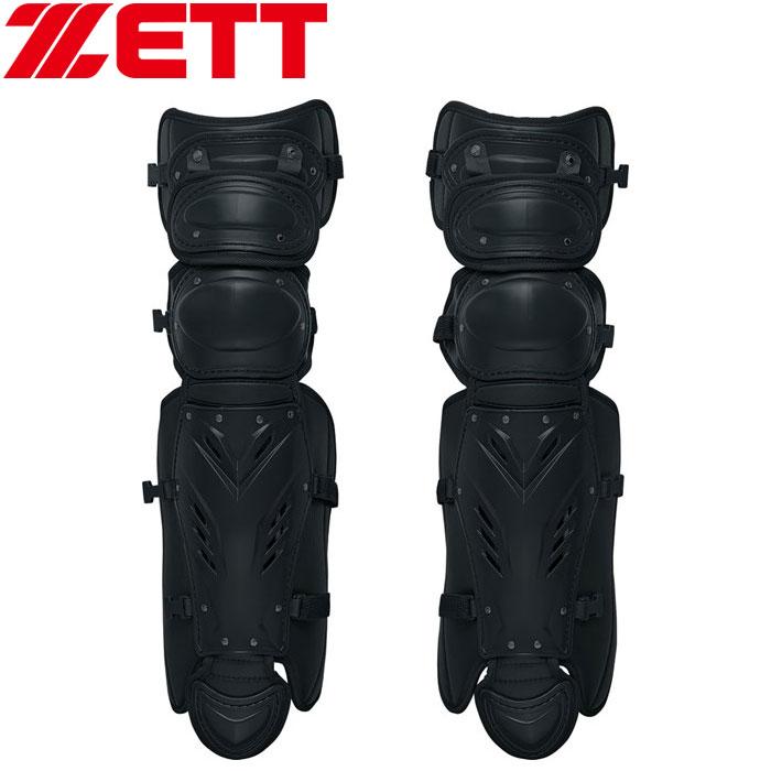 ゼット プロステイタス 硬式用 レガーツ 野球 BLL1265M-1900
