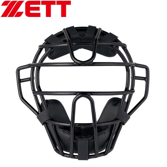 ゼット 硬式用 マスク SG基準対応 野球 BLM1240A-1900