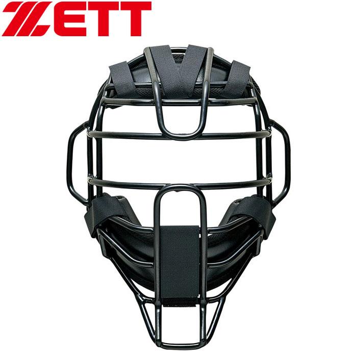 ゼット プロステイタス 硬式用マスク 高校生対応 野球 BLM1266-1900