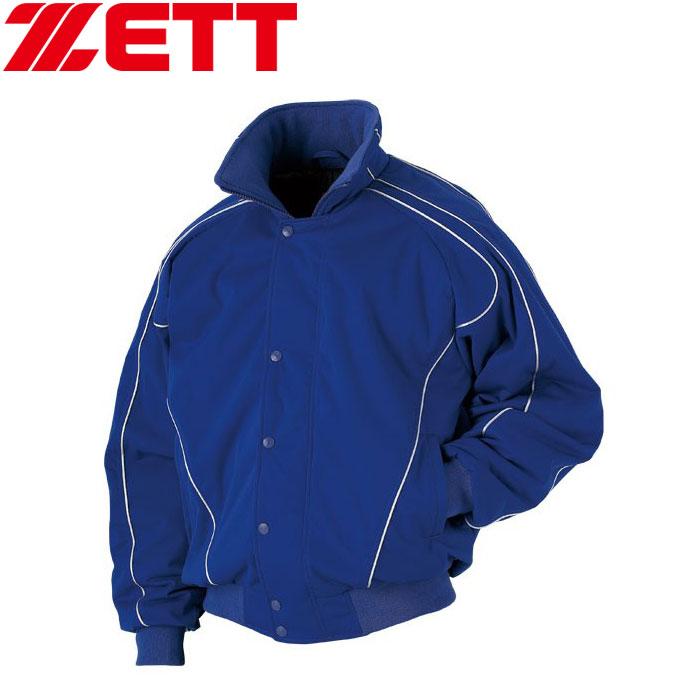 ゼット グラウンドコート ジャケット メンズ 野球 BOG401-2500