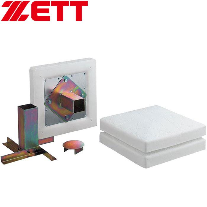 ゼット 球場用ベースオールセット 硬式、軟式、ソフトボール兼用 野球 ZBV707