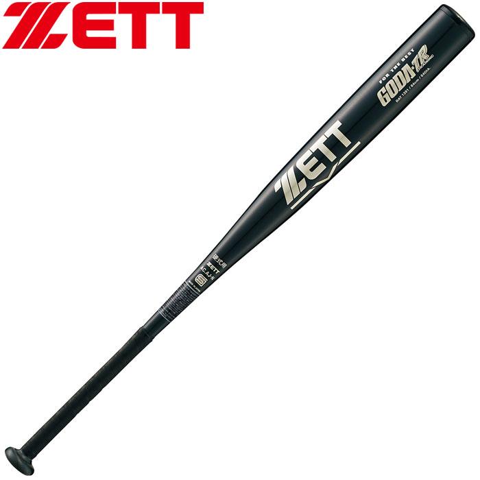 ゼット 硬式 金属 トレーニングバット ゴーダTR 84cm 野球 BAT1391-1900