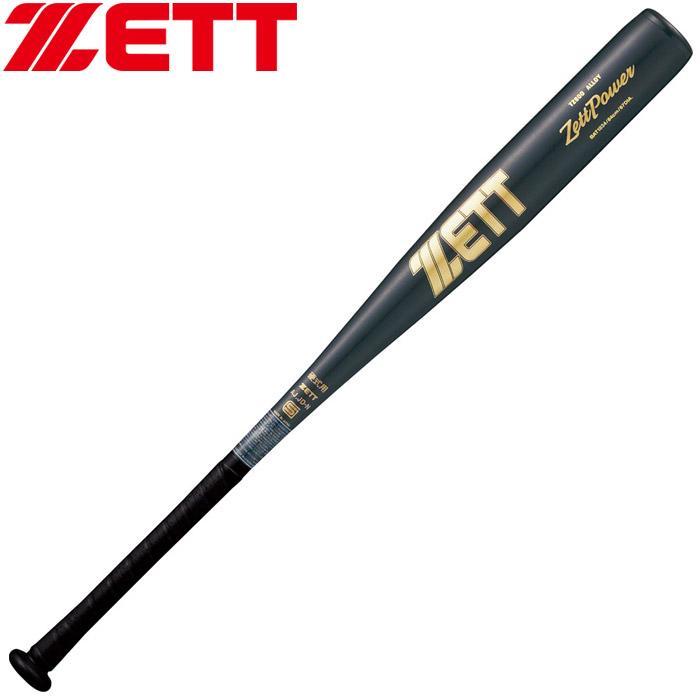 お得セット ゼット 金属バット 硬式 金属バット ゼットパワー 83cm ゼット 硬式 野球 BAT1833-1982, グリーンヒナタActivity:6f9e89c2 --- canoncity.azurewebsites.net