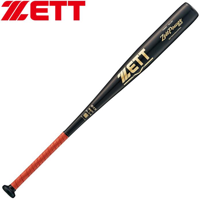 ゼット 硬式 金属バット ゼットパワーセカンド 84cm 野球 BAT1854A-1900