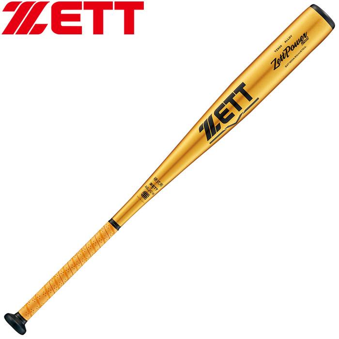 ゼット 硬式 金属バット ゼットパワーセカンド 84cm 野球 BAT1854A-8200