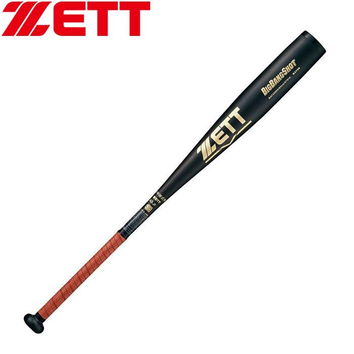 逆輸入 ゼット 硬式 BAT22682-1900 アルミバット 硬式 ビッグバンショット 82cm ブラック 82cm 中学 野球 BAT22682-1900, ドレスワールド服創屋:00d7c8ff --- iclos.com