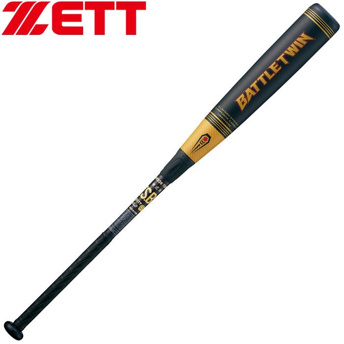 ゼット 軟式 FRPカーボン製バット バトルツイン 85cm 野球 BCT30885-8219