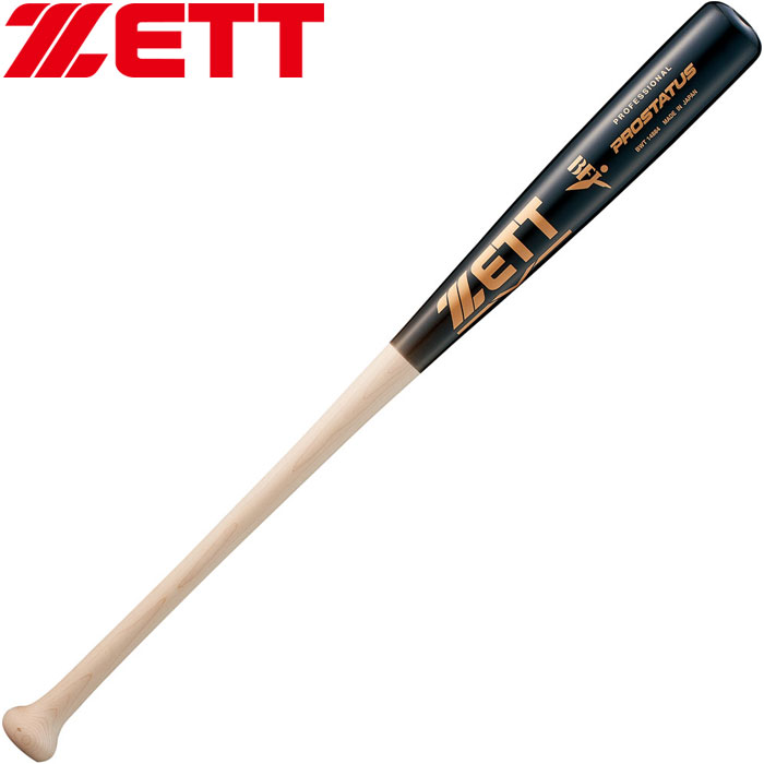 ゼット プロステイタス 硬式 木製バット 84cm メープル 野球 BWT14884-1219M