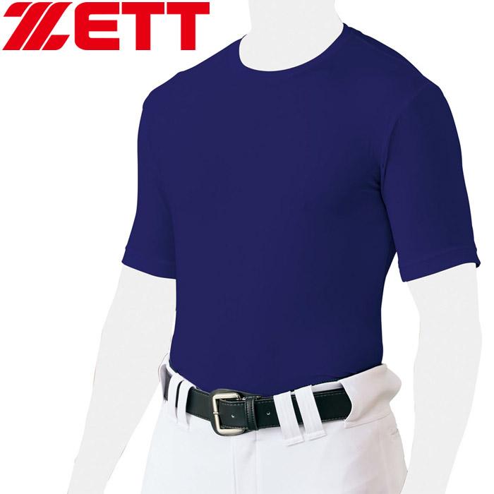 ZETT メール便対応 ゼット ライトフィットアンダーシャツ 半袖クルーネック BO1810-7400 超人気 専門店 セール 登場から人気沸騰