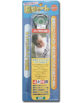 Five case supports ...) power grip cover 飛 with whiz at shopping marathon point up to 35 times (8/5( soil) 20:00