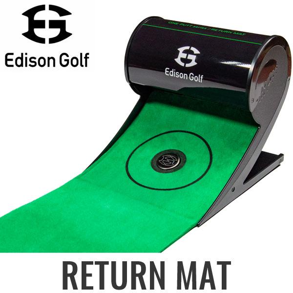 室内練習 消音設計 ボール自動リターン 30mパット練習 あす楽対応 エジソンゴルフ ディスカウント パターマット Edison 優先配送 KSPG005 パッティング練習器 リターンマット Golf