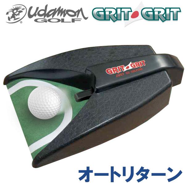 自動ゴルフカップ パッティング 電動リターン コンペ景品 あす楽対応 オートリターン ゴルフカップ GRIT スーパーセール Udamon ユダマン パッティング練習器 Golf メーカー在庫限り品 GG-1501