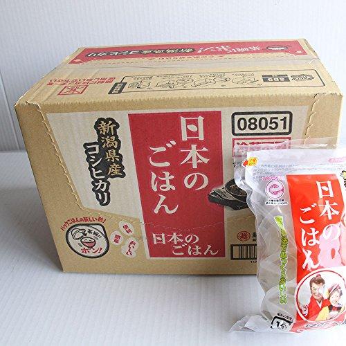 パックごはん 越後製菓 日本のごはん 新潟県 120g×4食入 市場 人気 非常食 ×12袋 朝ご飯 ご飯レトルト