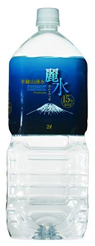 正規品 カムイワッカ麗水 人気ブランド多数対象 15年保存水 2リットル×12本