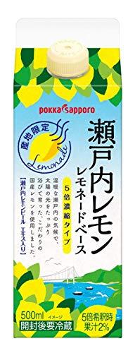 ポッカサッポロ おすすめ 瀬戸内レモン レモネードベース 希釈用 500ml×2本 OUTLET SALE