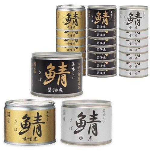 伊藤食品 安売り 美味しい鯖缶 水煮8缶 24缶セット 醤油煮8缶 店内全品対象 味噌煮8缶