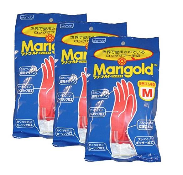 60年以上もゴム手袋を作り続けているイギリスの老舗ブランドMarigold マリーゴールド 3個セット ライトウェイトタイプ メール便送料無料 WEB限定 ゴム手袋 キッチングローブ 大規模セール ライトウェイト Sサイズ Mサイズ Lサイズ 医療 工業 業務用 食品 グローブ セット品 家庭用 お買い得