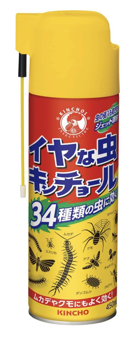 速効性と残効性を兼ね備えたジェット噴射の殺虫剤 KINCHO イヤな虫キンチョール 好評 駆除 浸入防止 450ml 新品 送料無料 虫よけ アリ 殺虫剤 ケムシ ムカデ お買い得