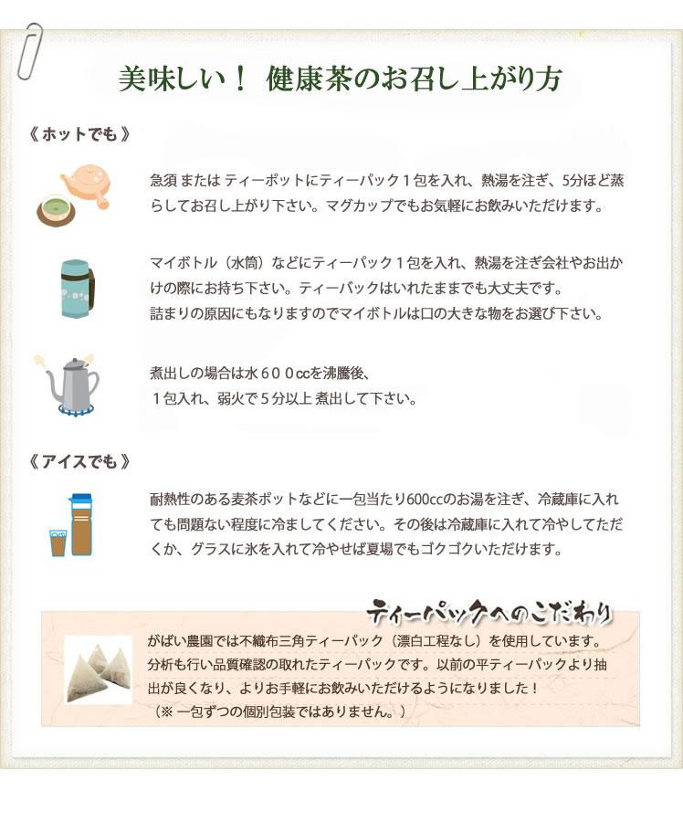 国産 健康茶>国産の手作り どくだみ茶