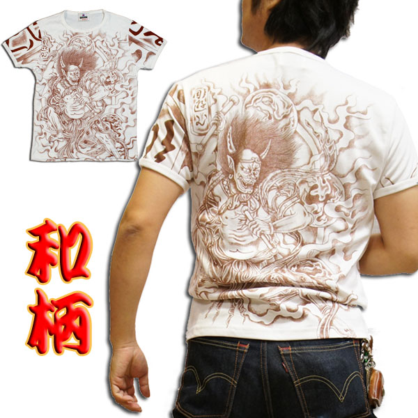 Robber Gabriela: Ryu and tattoo T shirt (short sleeve) Japanese ...