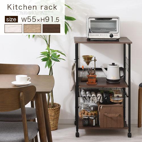 キッチンラック 大型レンジ 炊飯器 収納 ラック 3段 スライドテーブル キャスター付き コンセント付き 約 奥行50 全3色 KET140088