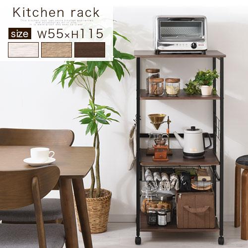 キッチンラック 大型レンジ 炊飯器 収納 ラック 4段 スライドテーブル キャスター付き コンセント付き 約 奥行50 全3色 KET140089