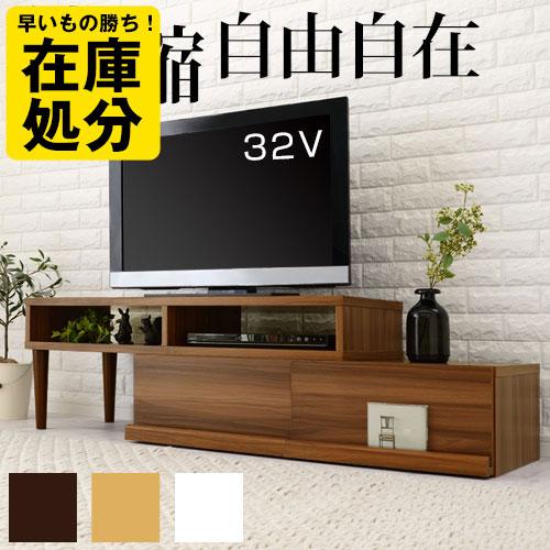 テレビラック コーナーラック 木製 引き出し ウォールナット/ナチュラル/ホワイト TVB018085