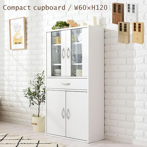 食器収納棚 約 幅60cm 奥行き29cm 高さ121cm 全3色 KCB000035