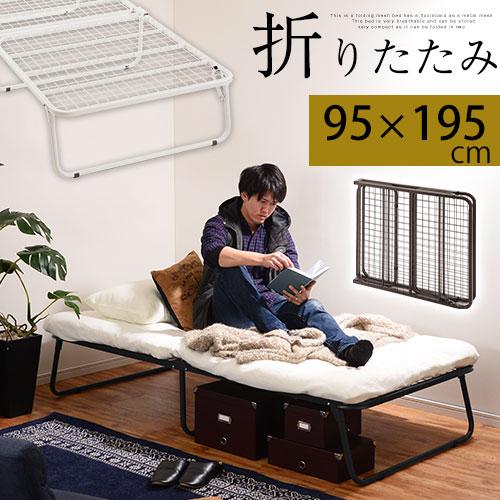 \クーポンで1,000円引き/ スチールベッド 折り畳み式 パイプ ベッド下収納可能 完成品 全2色 BSN035075