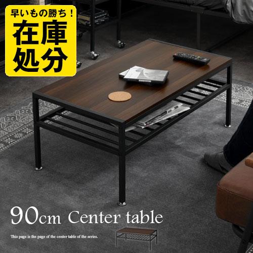 リビングテーブル ロータイプ 収納 ウォールナット/ナチュラル TBL500373