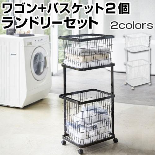 tower ランドリーワゴン+バスケット 3点セット 縦置き 横置き 洗濯かご ホワイト/ブラック SNE900022