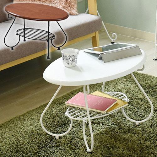 ヨーロッパ風 ロートアイアン 家具 楕円 収納付き センターテーブル 幅65cm アイアン 脚 アンティーク風 ソファテーブル ローテーブル サイドテーブル