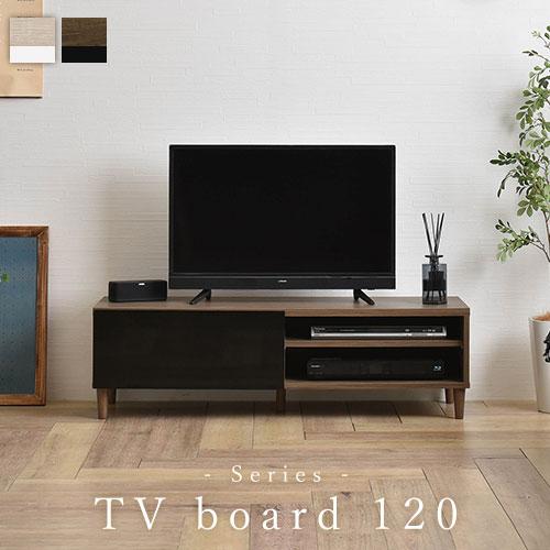 テレビ台 脚付き 引き出し 棚 約 幅118 奥行40cm 高さ35cm アイボリー/ブラウン TVB018109