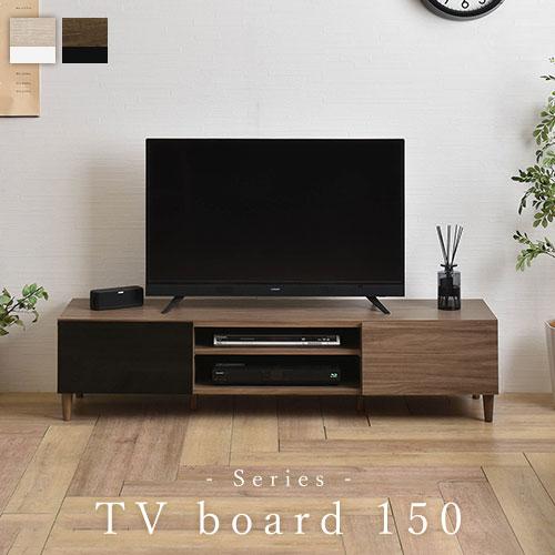 テレビ台 脚付き 引き出し 棚 約 幅148 奥行40cm 高さ35cm アイボリー/ブラウン TVB018110