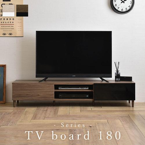 テレビ台 脚付き 引き出し 棚 約 幅176 奥行40cm 高さ35cm アイボリー/ブラウン TVB018111
