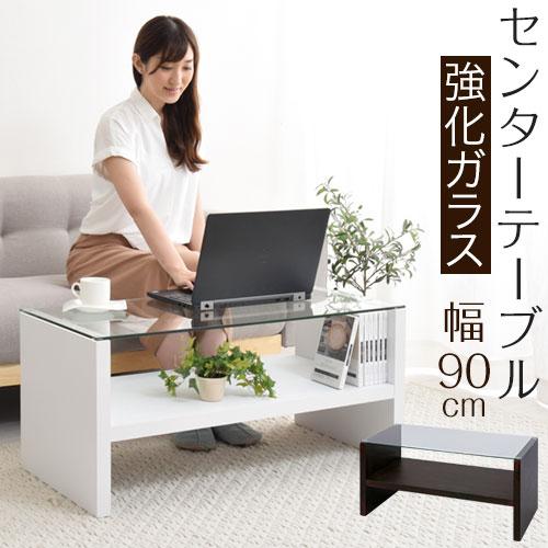 \590円相当ポイントバック/ コレクションテーブル センターテーブル ガラス 木製 ホワイト/ブラウン TBLUA0170