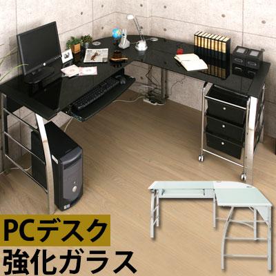 \クーポンで2,000円引き/ インテリア モダン 家具 ガラスデスク オフィスデスク パソコンデスク PCデスク 机 つくえ オフィス家具 送料無料 おしゃれ パソコンラック PCラック