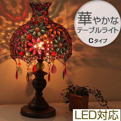 スタンドランプ led対応 スタンドライト テーブルスタンド 照明 アンティーク風 ゴールド シェードランプ インテリア照明 インテリアライプ デスクランプ 玄関 卓上 寝室 ベッドサイド カラフル アジアン おしゃれ C